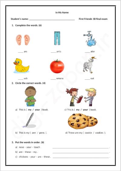 نمونه سوالات فرست فرندز 1