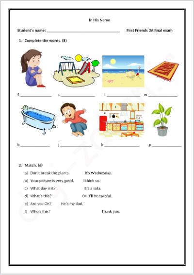 نمونه سوالات فرست فرندز 3